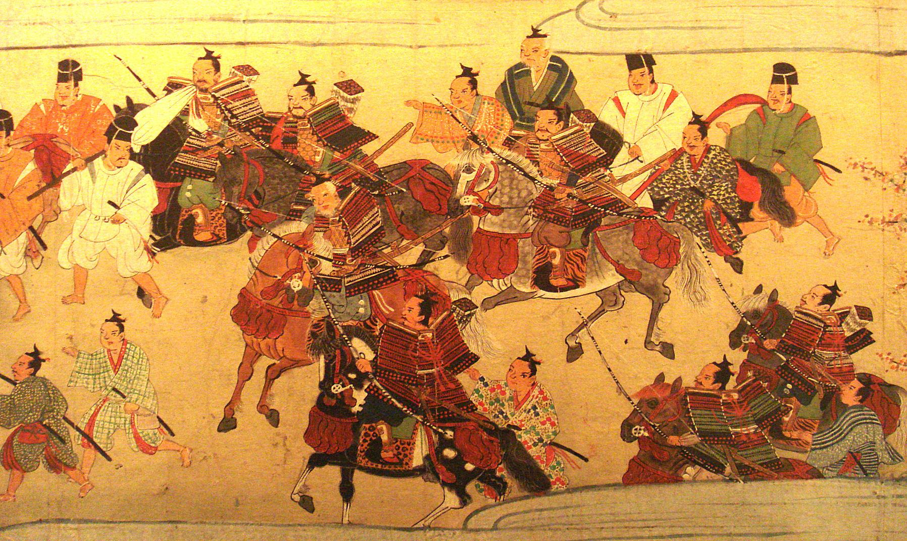Japon feodal