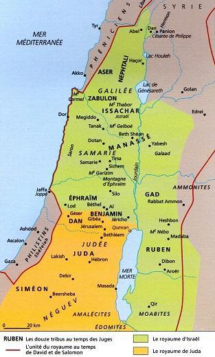 Royaume israel1