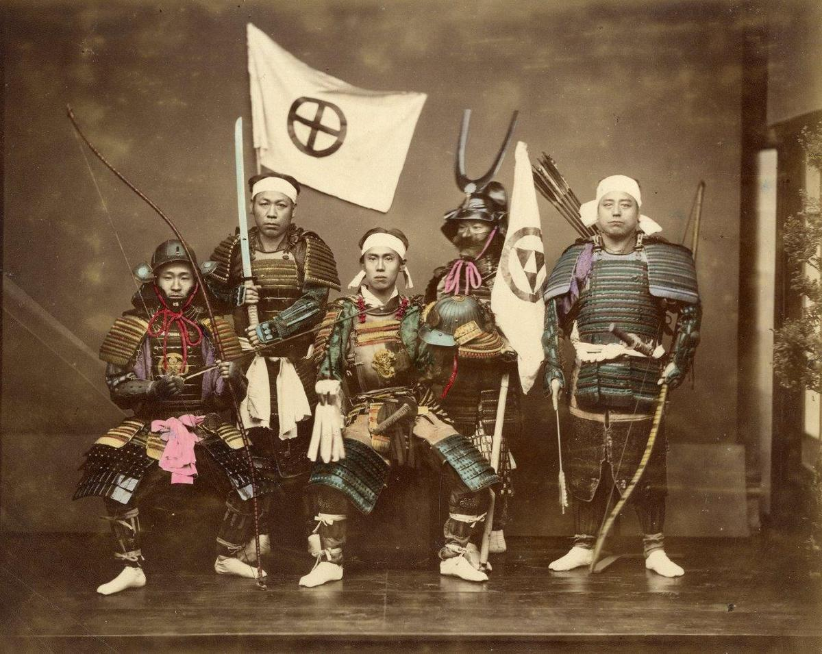 Samurai japonais1